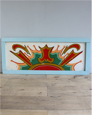 light blue waltzer sign